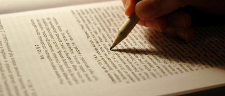 Как запомнить текст